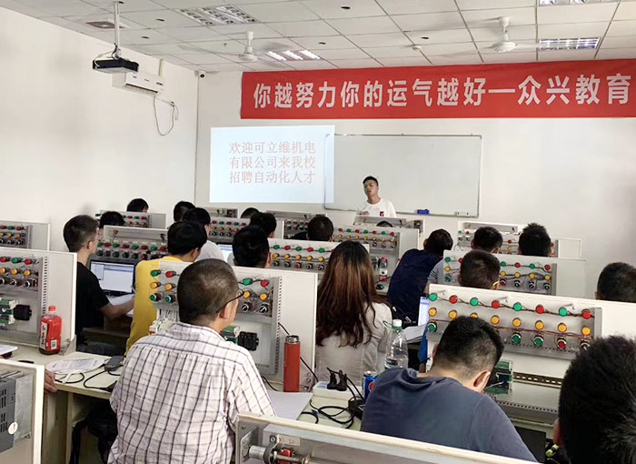 西门子plc培训班_实训基地_PLC培训 机器人培训 电工培训 苏州众兴教育